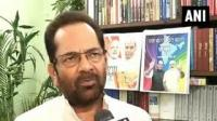 News video: Politicians condemn confrontation between EC and Mamata Banerjee
